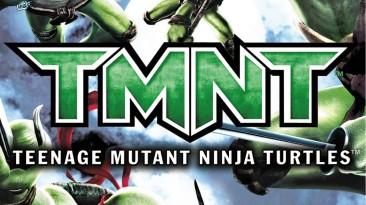 Teenage Mutant Ninja Turtles: Video Game: Сохранение/SaveGame (Игра пройдена на 100%)