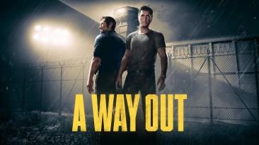 CPY взломали кооперативный экшн A Way Out