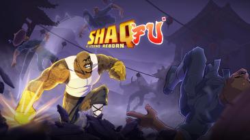Shaq Fu: A Legend Reborn - дата выхода и третий трейлер
