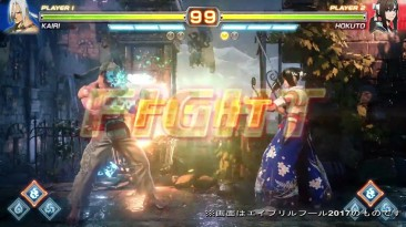 Street Fighter EХ от Arikа