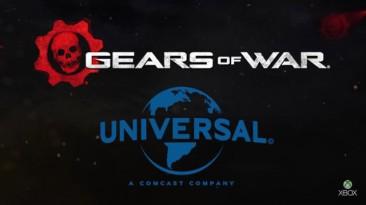 Студия Universal работает над экранизацией игры Gears of War