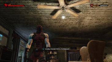 """Deadpool """"Безрукавка для Дедпула"""""""