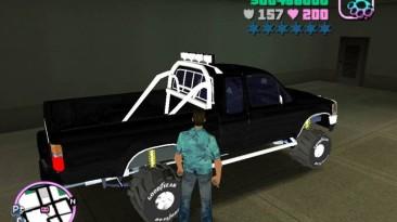 "Grand Theft Auto: Vice City ""Super Car"""