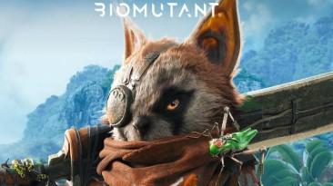 На Gamescom 2019 показали геймплей Biomutant