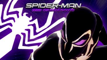 "Spider-Man: Web of Shadows ""Концепт-скин Black Supremacy"""