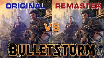 В Bulletstorm: Full Clip Edition заметили отсутствие ряда спецэффектов