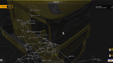 """ETS 2 """"Russian City Names for RusMap v1.8"""""""