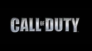 Call of Duty Black Ops 3 - Скорый анонс ?