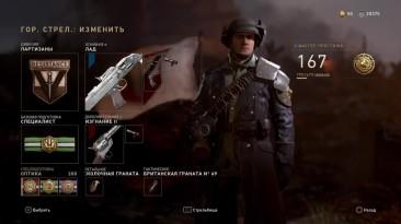 Battlefield V - пулемет ЛАД в игре