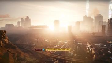 Ведущий геймдизайнер Cyberpunk 2077 ушёл из CD Projekt Red