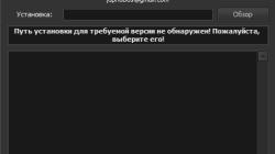 "Child of Light Русские субтитры+озвучка [Uplay версия]"""