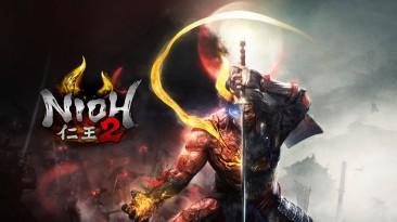 Выпущен патч 1.27.1 для Nioh 2 - The Complete Edition на ПК и PS5
