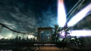 Новые скриншоты Armored Core 5