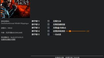 Devil's Hunt: Трейнер/Trainer (+5) [1.01] {FLiNG}