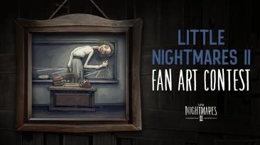 Разработчики Little Nightmares 2 объявили конкурс фан арта