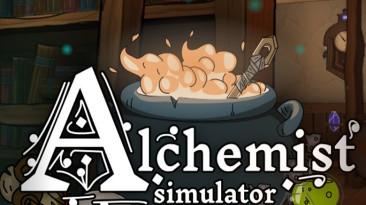 Alchemist Simulator: Таблица для Cheat Engine (+1: Деньги / Money) [v2020.10.28] {P0n4ick}