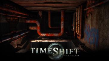 """Timeshift """"Трассировка лучей"""""""