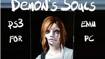 Преимущества запуска Demon's Souls на ПК перед PS3, есть ли они?