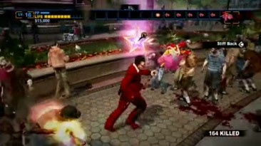 """Dead Rising Off The Record """"New Combo Weapon"""""""