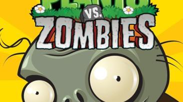 Plants vs. Zombies: Таблица для Cheat Engine (Открытые отменённые мини-игры) [UPD: 24.08.2020, Steam-version + Пиратка]