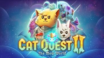 """Ролевой экшен Cat Quest 2 получил обновление """"Mew World"""""""