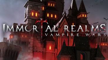 Immortal Realms: Vampire Wars: Таблица для Cheat Engine [UPD: 30.08.2020] {PhCCRQQsd6Bi}