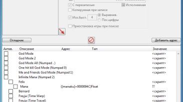 AeternoBlade 2: Таблица для Cheat Engine [UPD: 20.09.2020] {Akhent}