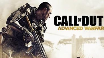 Call of Duty: Advanced Warfare: Таблица для Cheat Engine [UPD: 16.05.2017] {Artykalamata}