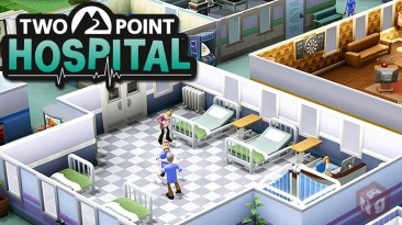 Two Point Hospital может выйти на консолях 25 февраля 2020 года