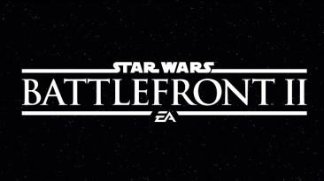 В середине апреля состоится анонс Star Wars: Battlefront II