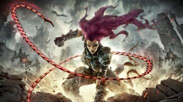 Darksiders III - генеральный директор THQ Nordic поделился своим мнением относительно смешанных обзоров игры
