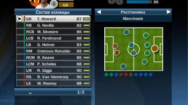 """FIFA 10 """"retro patch 05 v1"""""""