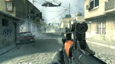 "Call of Duty 4: Modern Warfare ""Автомат - Гроза"""