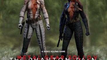 "XCOM 2 ""[WOTC] MGSV: TPP: The Boss' Sneaking Suit"""