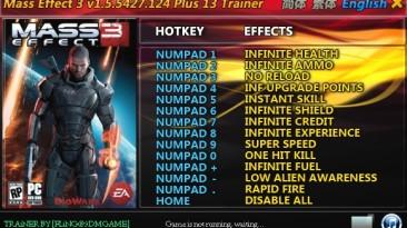 Mass Effect 3: Трейнер/Trainer (+13) [1.5.5427.124] {FLiNG}