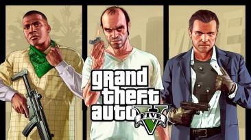 Дата выхода GTA 5 для PS5 и Xbox Series X | S - 11 ноября
