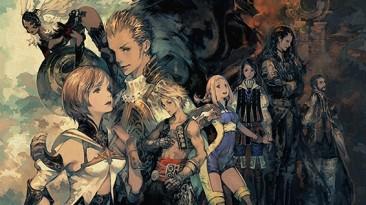 Final Fantasy 12: Сохранение/SaveGame (Поэтапное прохождение)