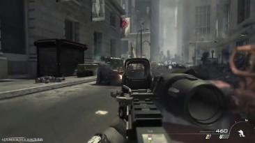Call of Duty Modern Warfare 3: Черный вторник   Миссия   Геймплей   Ветеран