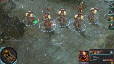 """Warhammer 40.000: Dawn of War 2 """"Ребаланс"""""""