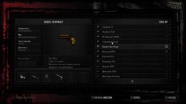 "Alekhine's Gun ""Gold Pack"""