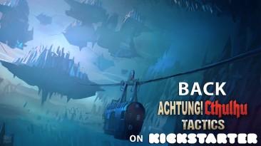 Auroch Digital готовит для PC и консолей стратегию Achtung! Cthulhu Tactics: The Forest of Fear