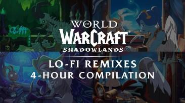 World of Warcraft выпустила потрясающий набор лоу-фай битов