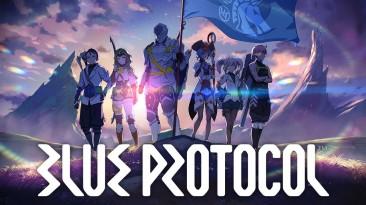 27 мая на стриме собираются раскрыть новые детали Blue Protocol
