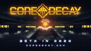 Core Decay - ретро-шутер с элементами immersive sim'а о киборге на умирающей Земле