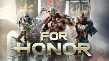 For Honor продается со скидкой в 75% в Steam и Ubisoft Store