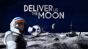 Эксперты протестировали трассировку лучей в хорроре Deliver Us The Moon