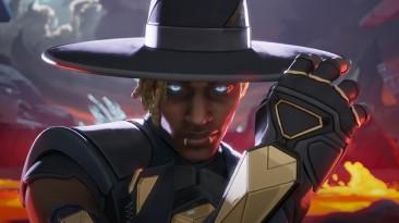 Apex Legends: Свежая информация о классе персонажа 10 сезона и о его способностях
