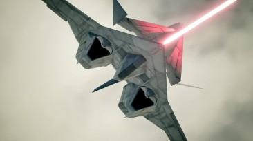 Трейлер первого DLC для Ace Combat 7: Skies Uknown
