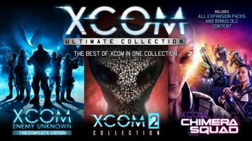 XCOM: Ultimate Collection вышла для ПК в Steam
