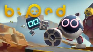 Кооперативная головоломка Biped выйдет на Xbox One уже на этой неделе